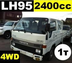 Toyota Hiace. двухкабинник, 1994, 2 400 куб. см., 850 кг. Под заказ