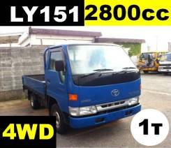 Toyota Toyoace. Бортовой грузовик, 2 800 куб. см., 1 250 кг. Под заказ