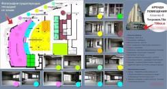 Внимание, предлагается в аренду для банковской и коммерческой деятельн. 679 кв.м., улица Тигровая 16а, р-н Центр