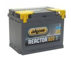Akom Reactor. 62 А.ч., Обратная (левое), производство Россия