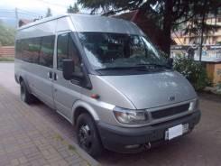 Услуги автобуса (перевозки пассажиров и багажа)