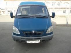 ГАЗ ГАЗель. Продаётся ГАЗель ГАЗ-2705, 2 400куб. см., 1 500кг.