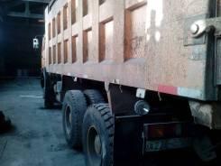 Beifang Benchi ND1250A50J. Продаётся китайский грузовик, 9 000 куб. см., 25 000 кг.