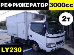 Toyota Dyna. LY230 грузовик рефрижератор, 3 000 куб. см., 2 000 кг. Под заказ