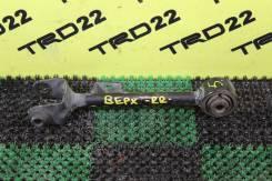 Тяга подвески. Honda CR-V, DBA-RE3, DBA-RE4 Двигатели: K24Z4, R20A1, R20A2, N22A2, K24Z1