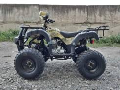 Motoland ATV 250S. исправен, без птс, без пробега
