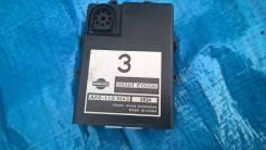 Блок управления рулевой рейкой. Infiniti M25 Infiniti M45, Y50 Infiniti M35, Y50 Nissan Fuga, PNY50, PY50, Y50 Двигатели: VQ35DE, VQ35HR, VQ25DE, VQ25...