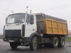 МАЗ 5516А5. самосвал (2008), 14 860 куб. см., 20 000 кг.