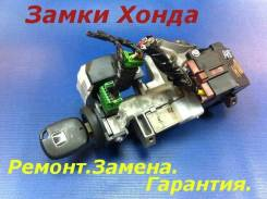 Замок зажигания. Honda CR-V, RD6, RD5, RD4