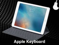 Клавиатуры для iPad. Под заказ