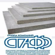 ЦСП плита, цементно-стружечная плита 10мм в наличии во Владивостоке