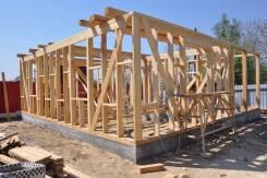 Строительство каркасное по Очень Низким Ценам в Хабаровске