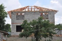 Строительство домов из камня по Низким Ценам в Хабаровске