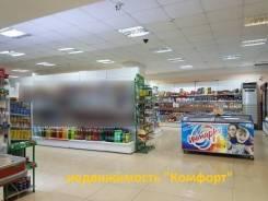Аренда помещения 1 этаж, с оборудованием, под Супермаркет!. 230 кв.м., улица Олега Кошевого 1б, р-н Чуркин