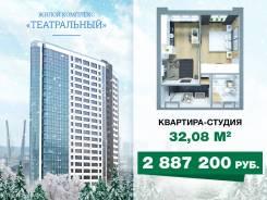 1-комнатная, улица Фастовская 29. Чуркин, застройщик, 32 кв.м.
