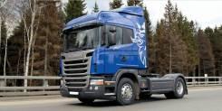 Scania G380. Продам автоцистерну, 11 705 куб. см., 30,00куб. м.