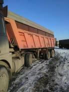 НовосибАРЗ. Полуприцеп НАРЗ, 30 000 кг.
