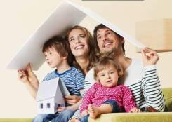 Помощь в реализации материнского капитала