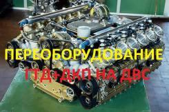 ГТД+ДКП. документы на любой двигатель