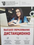Агент по продажам образовательных услуг