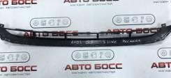 Накладка на решетку бампера. Audi Q7