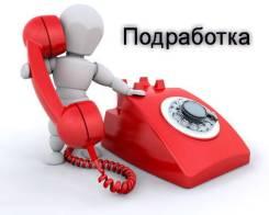 Главный консультант. ООО СК Гармония. Улица Дзержинского 65
