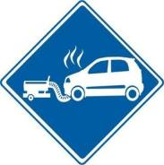 Обогрев автомобилей