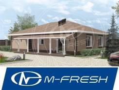 M-fresh Big Martin Plus! -зеркальный (Проект 1-этажного дома 160 м2). 100-200 кв. м., 1 этаж, 4 комнаты, бетон