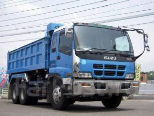 Isuzu Giga. Isuzu GIGA самосвал, 19 000 куб. см., 13 000 кг. Под заказ