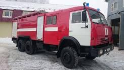 Пожарные машины. 10 850 куб. см.