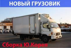 Hyundai HD78. Новый рефрижератор , 3 903куб. см., 4 000кг., 4x2