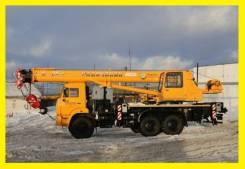Галичанин КС-55713-4. Автокран КС-55713-5B-4 Галичанин на шасси Камаз-43118, 25 000 кг., 31 м.
