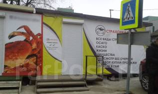 Торговый павильон в центре на первой линии во Владивостоке. 12 кв.м., улица Чехова 13а, р-н Некрасовская. Дом снаружи