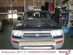 Toyota Hilux Surf. RZN185, 3RZ
