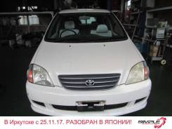 Toyota Nadia. SXN15, 3S