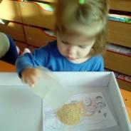 Воспитатель. Частный детский сад. Улица Карла Маркса 99а