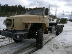 Урал 4320. шасси под АЦ, буровую, ЦА 320, сортиментовоз, самосвал, кран, 14 560 куб. см., 12 000 кг.