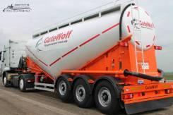 Gutewolf. Новый немецкий цементовоз GuteWolf 34 куба Москва, 41 000 кг.