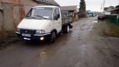 ГАЗ 33021. Продам ГАЗель 33021, 2 400 куб. см., 1 500 кг.