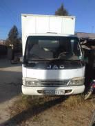 JAC HFC1045K. Продам грузовик-бортовой JAC HFC 1045K, 3 000 куб. см., 3 000 кг.