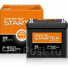 Startex. 85 А.ч., Обратная (левое), производство Корея. Под заказ