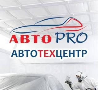 Кузовной ремонт, покраска, ремонт АКПП, МКПП, автоэлектрик