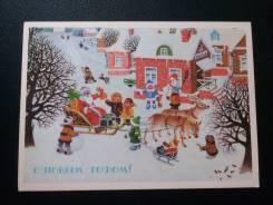 С Новым годом! 1988 года. Матвеев. Чистая! Тираж: 450 000