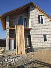 Продается новый дом и земельный участок ул. Лизы Чайкиной, д.41. Улица Лизы Чайкиной 41, р-н центр, площадь дома 150 кв.м., электричество 15 кВт, ото...