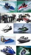 Дорого водную, мото-, снеготехнику, лодочные моторы, можно без док.