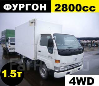 Toyota Dyna. LY161 изотермический фургон, 2 800 куб. см., 1 500 кг. Под заказ