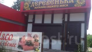 Продам павильон. Улица Бондаря 13, р-н Краснофлотский, 12 кв.м.