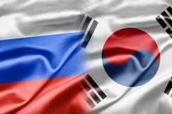 Доставка груза из Кореи в Москву