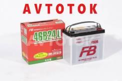 FB Super Nova. 45А.ч., Прямая (правое), производство Япония