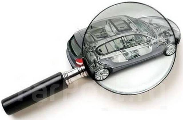 Проверка автомобиля перед покупкой